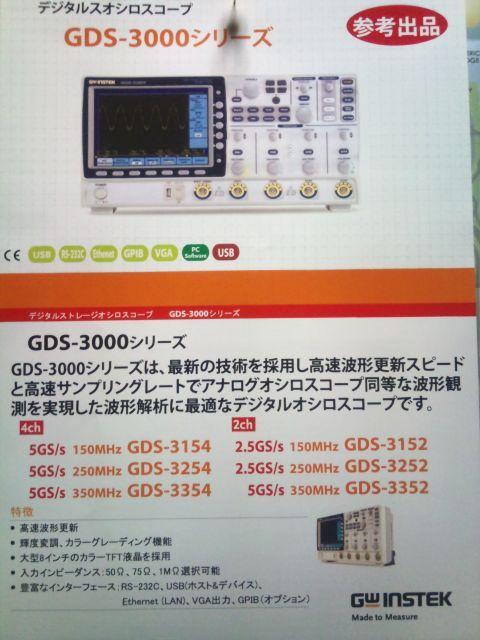 Dsc_0115_s